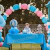 Composizioni con palloncini Primo compleanno bambino - Mazzucchellis