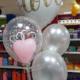 bouquet composizione palloncini love viva gli sposi - Mazzucchellis