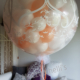 palloncino totem tocco magico pesca matrimonio - Mazzucchellis