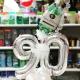 centrotavola-speciale-anni-champagne-compleanno---mazzucchellis